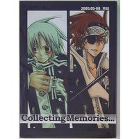 Doujinshi - D.Gray-man / Lavi x Allen Walker (Collecting Memories *再録) / KICHIYA.