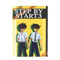 Doujinshi - Magic Kaito / Kuroba Kaito x Kudou Shinichi (STEP BY START 3) / 水面