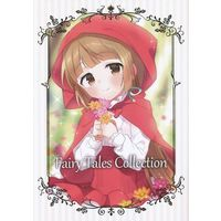 Doujinshi - Illustration book - IM@S: Cinderella Girls (Fairy Tales Collection) / 黒しっぽ