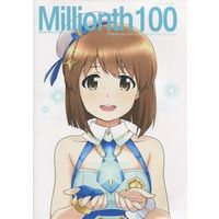 Doujinshi - Illustration book - Millionth100 / 笑顔がいいね!