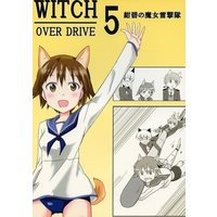 Doujinshi - Strike Witches (WITCH OVER DRIVE 5 紺碧の魔女電撃隊) / パック2