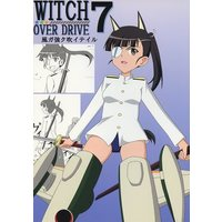 Doujinshi - Strike Witches (WITCH OVER DRIVE 7 風ガ強ク吹イテイル) / パック2