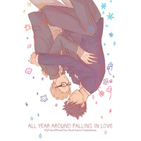 Doujinshi - Haikyuu!! / Kuroo x Tsukishima (ALL YEAR AROUND FALLING IN LOVE) / ±0