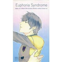 [Boys Love (Yaoi) : R18] Doujinshi - Novel - IRON-BLOODED ORPHANS / Gaelio Bauduin x Ein (Euphoria Syndrome) / Last repose