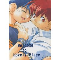 [Boys Love (Yaoi) : R18] Doujinshi - Novel - Bakusou Kyoudai Let's & Go / Seiba Gō x Seiba Retsu (Welcome to Lovely Place) / 大覚屋