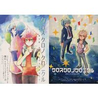 Doujinshi - Cardfight!! Vanguard G / Shindou Chrono & All Characters & All Characters (クロスクロノクロニクル) / LS