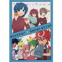 Doujinshi - Vanguard Series / All Characters & All Characters (Another☆Generation) / chocoffee