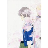 Doujinshi - Novel - Tales of Vesperia / Flynn Scifo x Yuri Lowell (Call my name.) / LST
