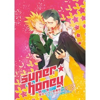 [Boys Love (Yaoi) : R18] Doujinshi - Manga&Novel - Anthology - Eyeshield 21 / Hiruma Yōichi & Habashira Rui (SUPER HONEY)