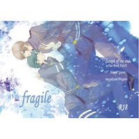 [Boys Love (Yaoi) : R18] Doujinshi - Novel - Seraph of the End (終わりのセラフ「fragile」)