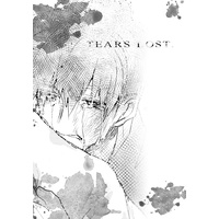 [Boys Love (Yaoi) : R18] Doujinshi - Super Smash Bros / Mob Character (TEARS LOST.(+おまけコピ本「Clean se...」))