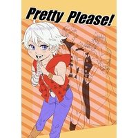 Doujinshi - Devil May Cry / Dante & Nero (Pretty Please!)
