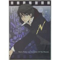 Doujinshi - Harry Potter Series (Endless Nightmare) / prt