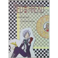 Doujinshi - Manga&Novel - D.Gray-man / Lavi x Allen Walker (RED THREAD 赤い糸) / 銀しゃり本舗