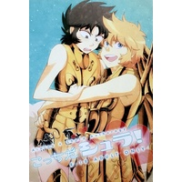 [Boys Love (Yaoi) : R18] Doujinshi - Anthology - Saint Seiya / Syura & Aiolos (こっちだシュラ!)