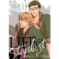 [Boys Love (Yaoi) : R18] Doujinshi - IRON-BLOODED ORPHANS / Norba Shino x Eugene Seven Stark (LIFE&Stardust)