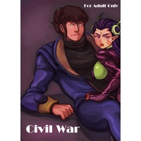 [Boys Love (Yaoi) : R18] Doujinshi - Macross 7 (Civil War) / Violet Booth