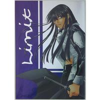 [Boys Love (Yaoi) : R18] Doujinshi - D.Gray-man / Kanda Yuu x Allen Walker (Limit) / CRUSH