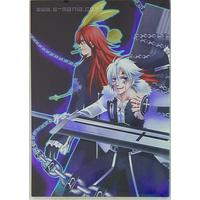 Doujinshi - D.Gray-man / All Characters (Scream in the Air) / わるものマニア