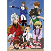 Doujinshi - Mobile Suit Gundam Wing / Treize Khushrenada & All Characters (Boys, Be Ambitious!) / くろしろらぼ