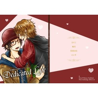 Doujinshi - Anthology - K (K Project) (出羽×千歳プチアンソロジー「Dedicated Love」) / ぴぐころん。