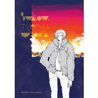 Doujinshi - K (K Project) / Suoh Mikoto (swallow,turn,utopia) / aono-zi-shop