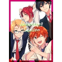 Doujinshi - Illustration book - Ensemble Stars! (Flowering Season) / くまの家