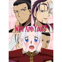 Doujinshi - The Heroic Legend of Arslan / Arslan & Daryun & Gieve (Who Are You!?) / Camellia