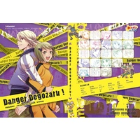 Doujinshi - Anthology - TIGER & BUNNY / Pao-Lin & Ivan (Danger Degozaru!) / あちゃーきゅうっ在庫置き場