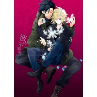 Doujinshi - Dissidia Final Fantasy / Zack & Cloud (彼は不器用) / YUBINBASYA webstore