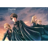 Doujinshi - Harry Potter Series (Trust me) / ZANBO