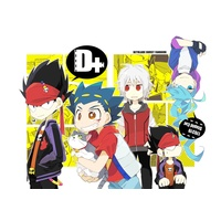 Doujinshi - Beyblade (D+) / Stupid Cat