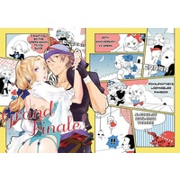 Doujinshi - Final Fantasy VI / Celes (Grand Finale!) / ALCOHOLIC