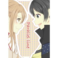 Doujinshi - Novel - Sword Art Online (Parallel line) / すず屋