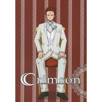 Doujinshi - Manga&Novel - Anthology - Sailor Moon / Mob Character (Crimson) / 逆さまのお月様/♯000080