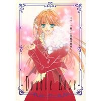 Doujinshi - Mobile Suit Gundam Wing / Relena Darlian (Double Rose) / さる王国