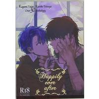 [Boys Love (Yaoi) : R18] Doujinshi - Manga&Novel - Anthology - Kuroko's Basketball / Kagami x Kuroko (Happily ever after *アンソロジー)