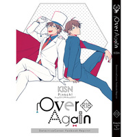 [Boys Love (Yaoi) : R18] Doujinshi - Omnibus - Magic Kaito / Kuroba Kaito x Kudou Shinichi (Over Again) / Pinkch!