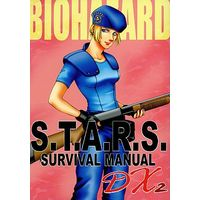 Doujinshi - Biohazard (Resident Evil) (S.T.A.R.S. SURVIVAL MANUAL DX2) / ROUND SCOPE
