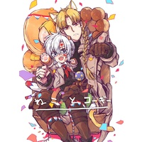 Doujinshi - D.Gray-man / Allen Walker & Howard Link (【委託】ネコとコーギー) / shamrock*