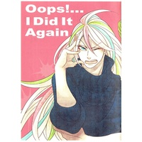 Doujinshi - Toriko / Sunny (Oops!...I Did It Again) / Giglio【side;chico】