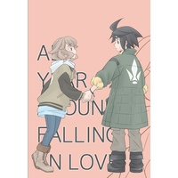 Doujinshi - IRON-BLOODED ORPHANS / Mikazuki Augus & Atra Mixta (ALL YEAR AROUND FALLING IN LOVE) / sakanaya。