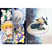 Doujinshi - Dissidia Final Fantasy / Karaha-Baruha (furcation) / moon-and-dream