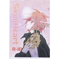 [Boys Love (Yaoi) : R18] Doujinshi - Novel - Vanguard Series / Toshiki x Ren (【コピー誌】SkullHeart) / グレーテルの一撃