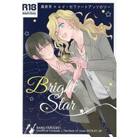[Boys Love (Yaoi) : R18] Doujinshi - Manga&Novel - Anthology - Band Yarouze! (Banyaro!) / Takara Kyou (Bright Star) / Coral