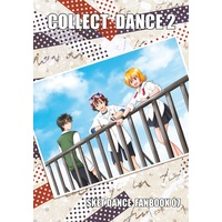 Doujinshi - SKET DANCE / All Characters (COLLECT DANCE2) / まんじのるつぼ