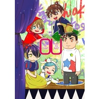 Doujinshi - Ensemble Stars! (On the stage!! Under the light!!) / ぱっちゃこ島(離島)