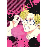 [Boys Love (Yaoi) : R18] Doujinshi - ONE PIECE / Zoro x Sanji (Switch) / SHE:BA