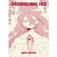 Doujinshi - HeartCatch PreCure! / Tsubomi & Erika (Overwhelming her) / 乾燥水路BOOTH
