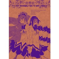 Doujinshi - MadoMagi / Mami & Madoka & Homura & Kyoko (It is not necessarily God to give a miracle) / 乾燥水路BOOTH
